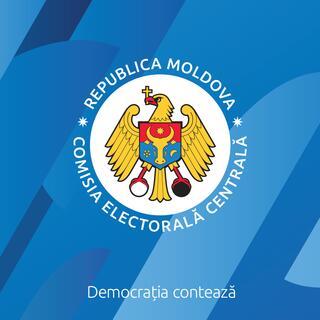 Alegeri Parlamentare Anticipate (11 iulie)