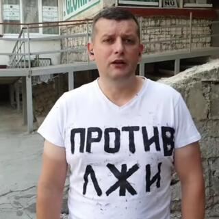 Veaceslav Valico